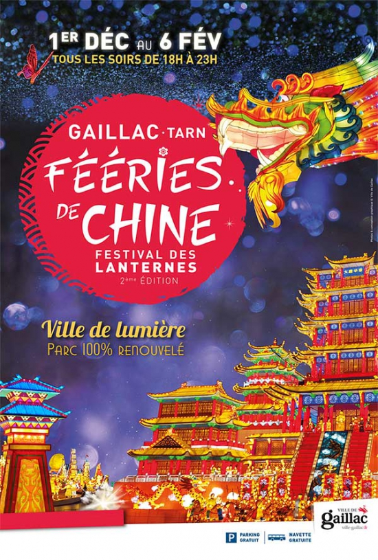 affiche du 3ème festival des lanternes du 1er décembre 2019 au 31 janvier 2020
