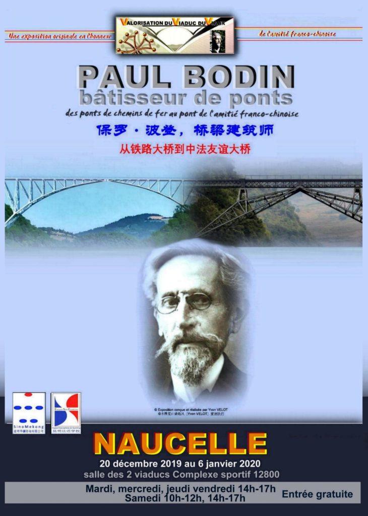 Exposition Paul BODIN Bâtisseuse de ponts se teint à Naucelle pour NOËL